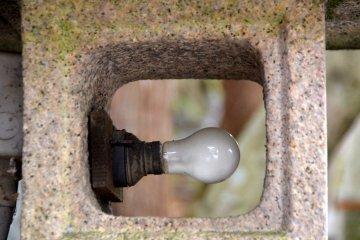 <p>Lightbulb</p>