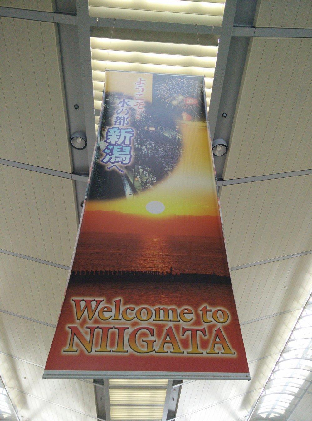 니이가타에 오신걸 환영한다!