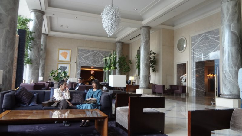 Yokohama S Royal Park Hotel Yokohama Kanagawa Japan Travel