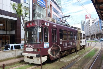 <p>ได้นั่งรถ tram ด้วย เก็บประสบการณ์ครบเพื่อราเม็งหนึ่งชาม 55</p>
