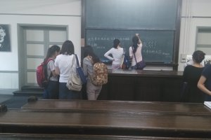 The classroom in which Lu Xun attended from 1904-1905. You could appreciate the photograph of Professor Fujino, Department of Anatomy in the left.