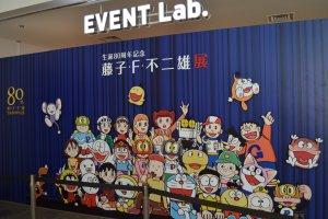 บริเวณด้านหน้างานมีการตกแต่งด้วยเหล่าตัวการ์ตูนฝีมือของFujiko F. Fujio