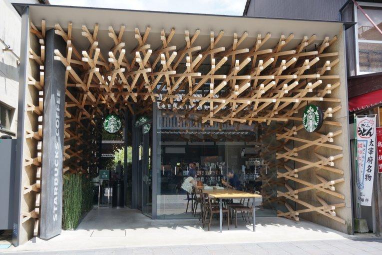 Starbucks Dazaifu ต้องลองมาดูค่ะ