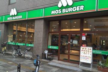 Mos Burger Osaka, Japan