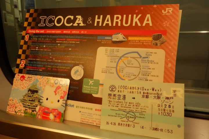 เที่ยวเกียวโตด้วยแพค Icoca & Haruka