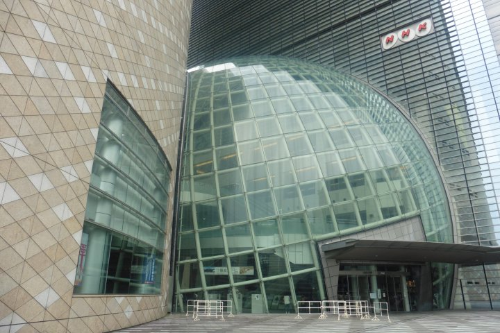 Osaka NHK Broadcasting Center