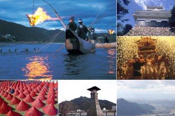 Gifu City