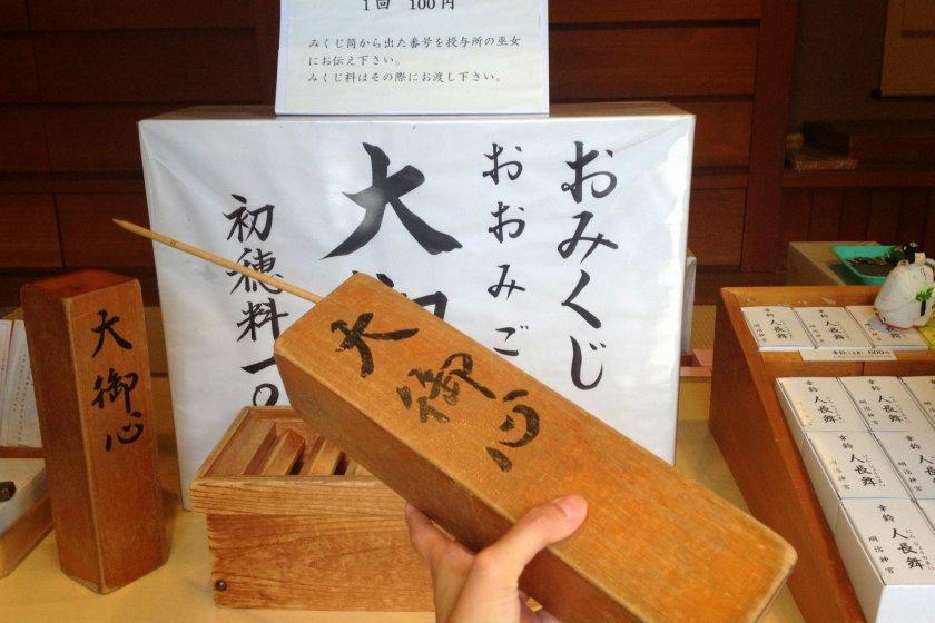 Omikuji at Meiji Shrine, Tokyo.