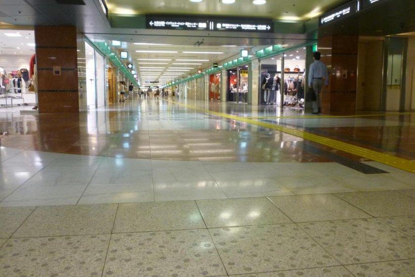 Central Park underground shopping complex, Nagoya