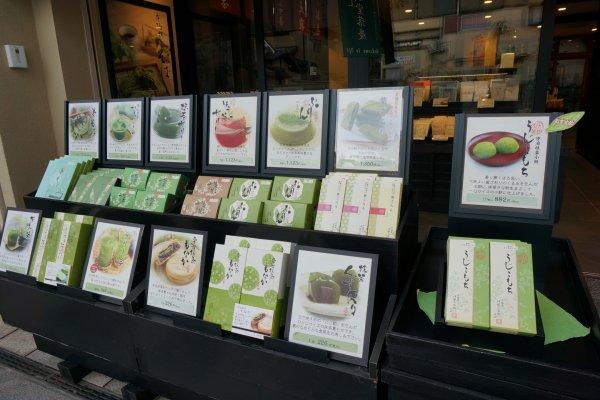 ที่ Uji มีผลิตภัณฑ์ชาเขียวเต้มไปหมด เลือกไม่ถูกเลยอะ