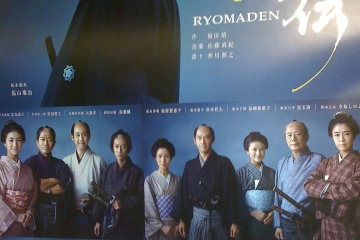 Devenir acteur à Tokyo