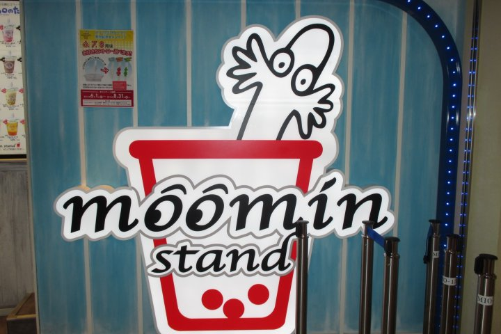 Moomin Stand in Tennoji, Osaka
