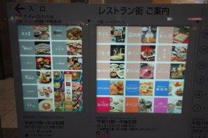 ออกจากสถานีรถไฟปุ้บเจอเลย Kyoto Ramen Koji (ถนนราเม็ง) เราเกิดมาเพื่อกันและกันชัดๆ 55