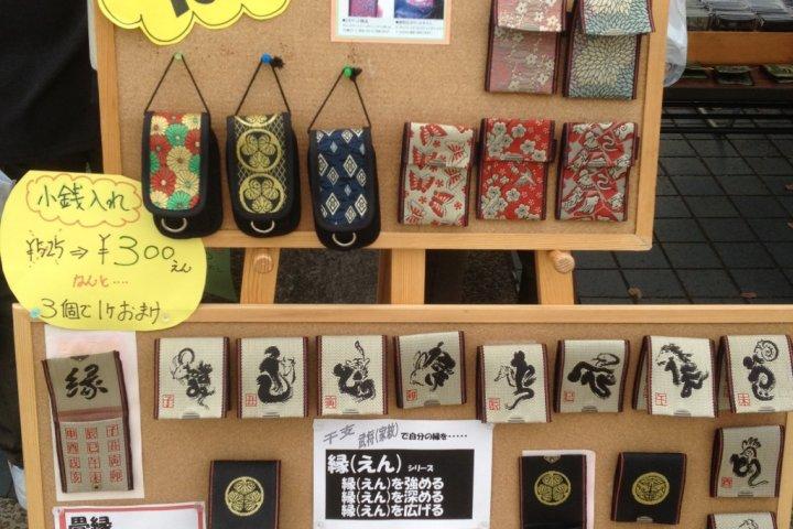 Kojima Fiber Festival