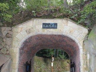 야마자키 역에서 비탈길을 올라 이 작은 터널을 통과하는 미술관을 지향한다