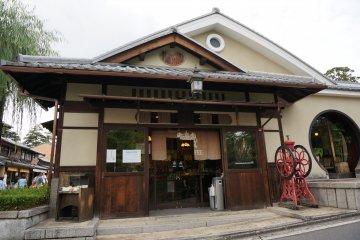 Inoda เจ้าพ่อแห่งร้านกาแฟที่เกียวโต