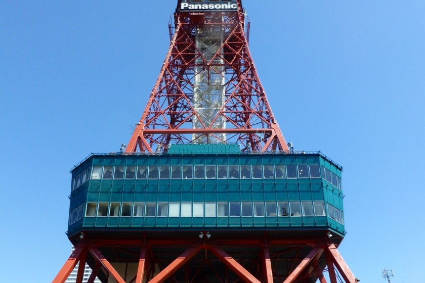 The Sapporo TV Tower, founded in 1956 and opened in August 1957