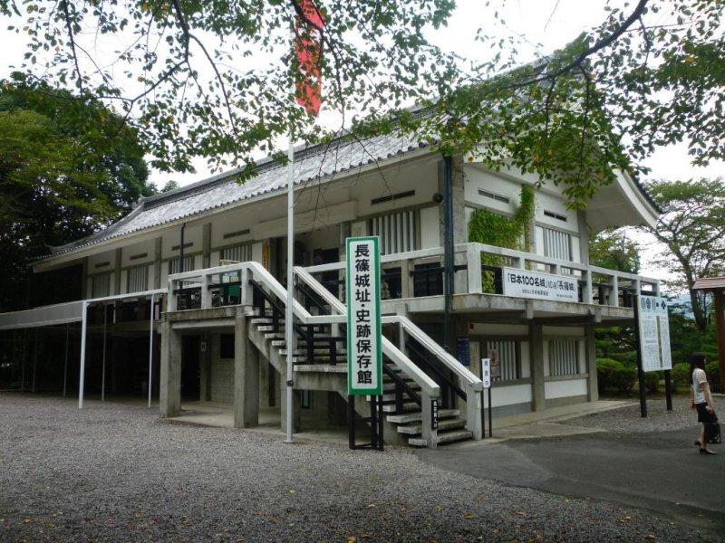 Nagashino Castle Museum