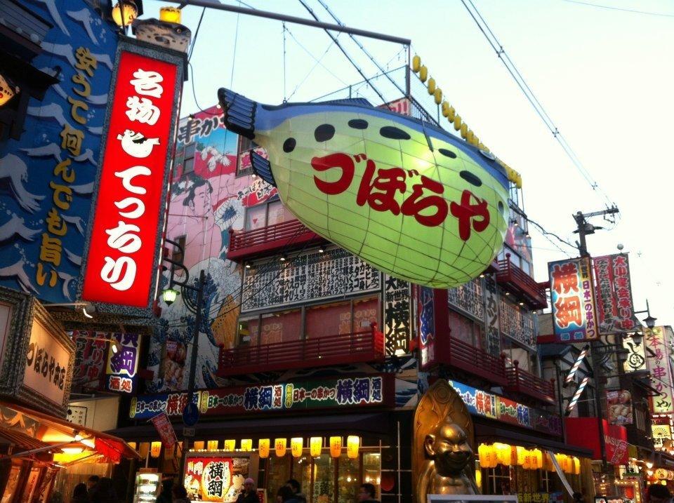 Les façades colorées du quartier Shinsekai