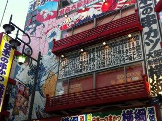 Devanture rétro du quartier Shinsekai