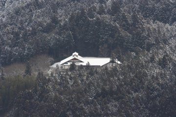 Aerial view of Kuma Museum of Art