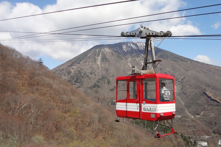 The ropeway