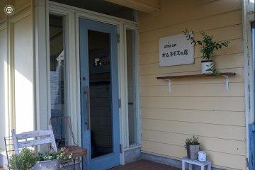 <p>The entrance to the Lettuce Cafe, Tokai, Ibaraki, Japan.</p>