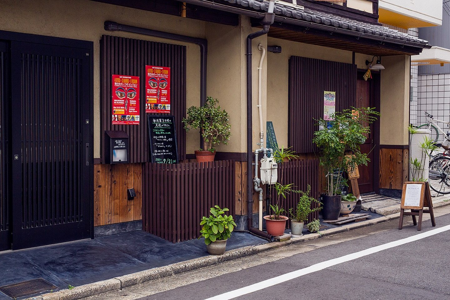 Art Space Yosuga is located in a twin pair of traditional Japanese houses and includes residences as well as a gallery/bar