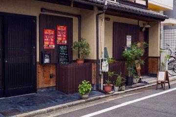 Art Space Yosuga