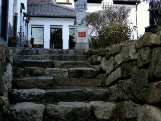 Steps lead up to the Roof Tile Museum