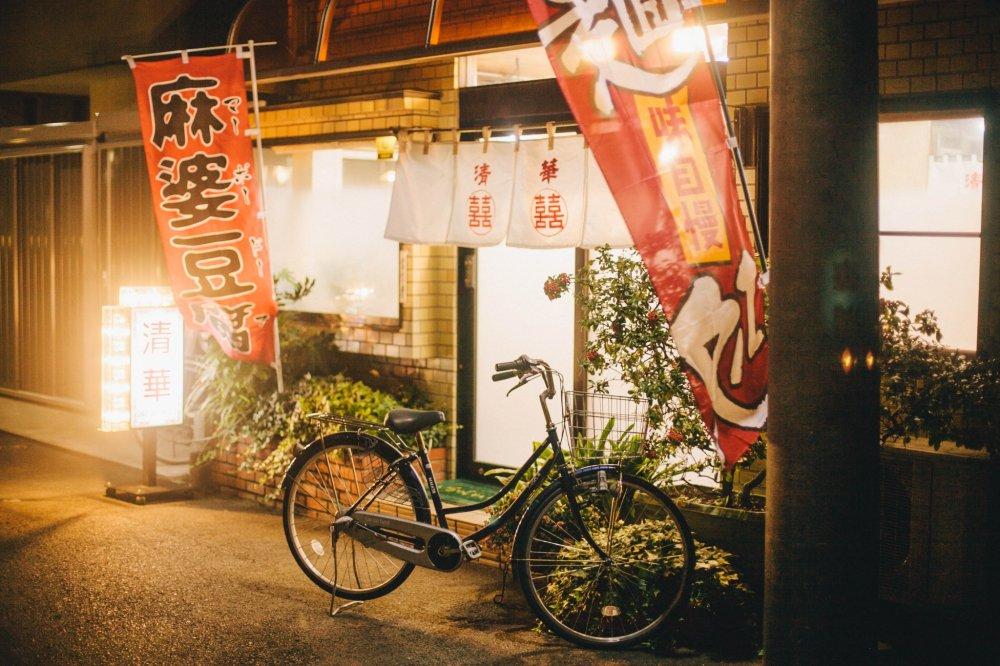주민처럼 자전거를 타고 와서 집밥같은 음식과 함께 쉬어보자!