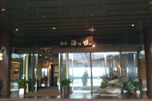 Welcome to Umi no Cho