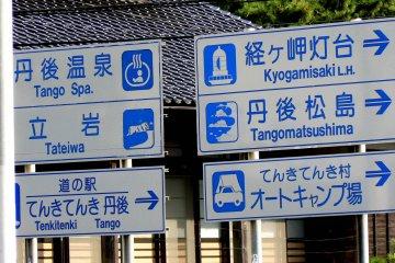 <p>Road signs</p>