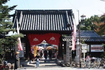 Kasadera Kannon Temple