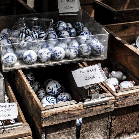 Pasar Barang Bekas Yoyogi