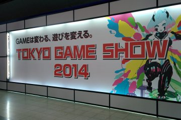 <p>Welcome to Tokyo Game Show</p>