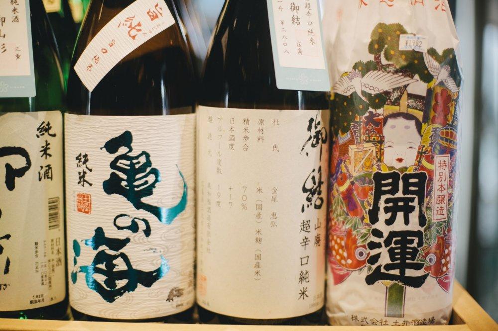 Sebuah botol sake dengan desain yang cantik