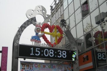 A clock has recently been added