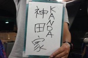 มีให้ถ่ายรูปที่เที่ยวแนะนำภาษาญี่ปุ่นเพราะกลัวเราหาไม่เจอ นี่คือคุณไกด์แสนน่ารักของเรา