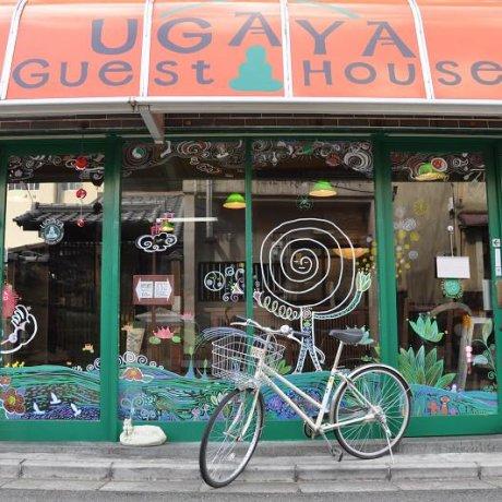 Ugaya Guesthouse: At Home in Nara