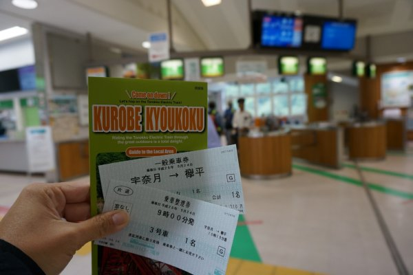 พร้อมเริ่มเดินทางรถไฟสายที่สวยที่สุดในญี่ปุ่น Kurobe Gorge Railway