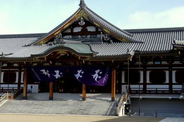 Agonshu Head Temple in Kyoto