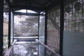 Hotéis do Parque Kinugawa