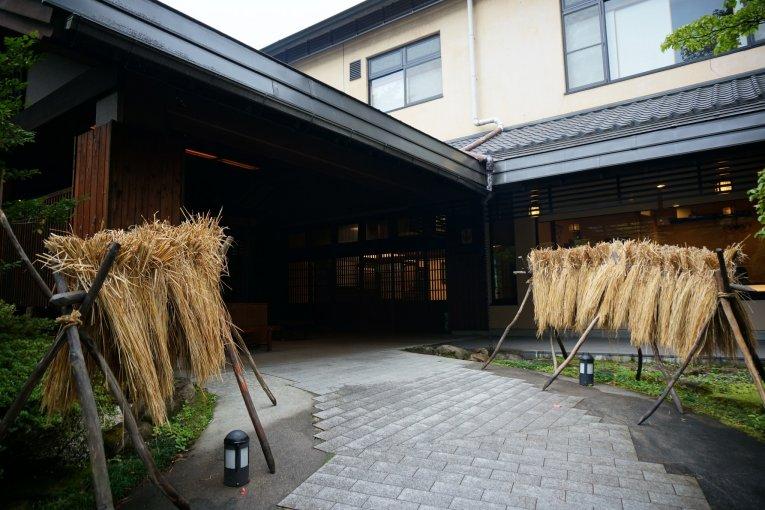 พักที่ Hoshino Resorts KAI Alps