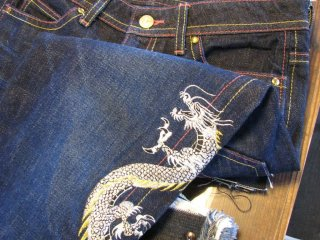Custom made jeans from Betty Smith