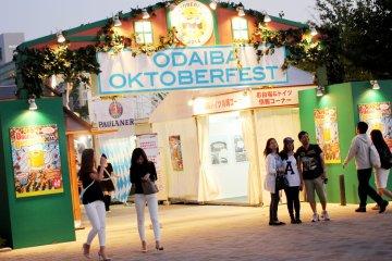 옥토버페스트(Oktoberfest)때, 마시고 즐기자!