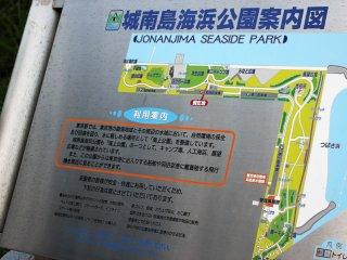 Đây là một bản đồ nhanh của công viên bao gồm khu vực nơi bạn có thể ngồi xuống và ăn thịt nướng gần phía nam của công viên. Có những khu vực cụ thể được chỉ định là địa điểm BBQ mà có bàn ăn.