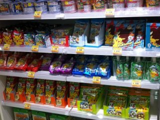Produits alimentaires pokémon