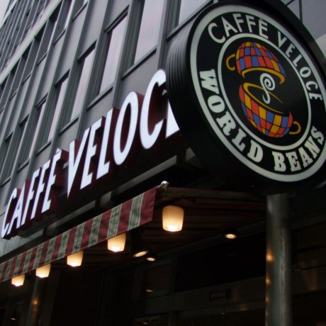 Caffe Veloce - Nationwide Chain