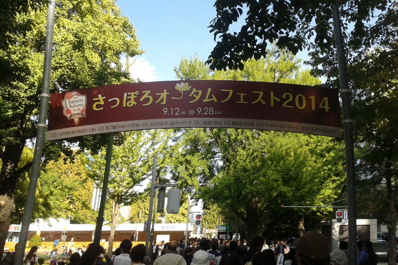 Bienvenue au Sapporo Autumn Fest, festival des saveurs qui revient inlassablement chaque année pour le plus grand plaisir des visiteurs!